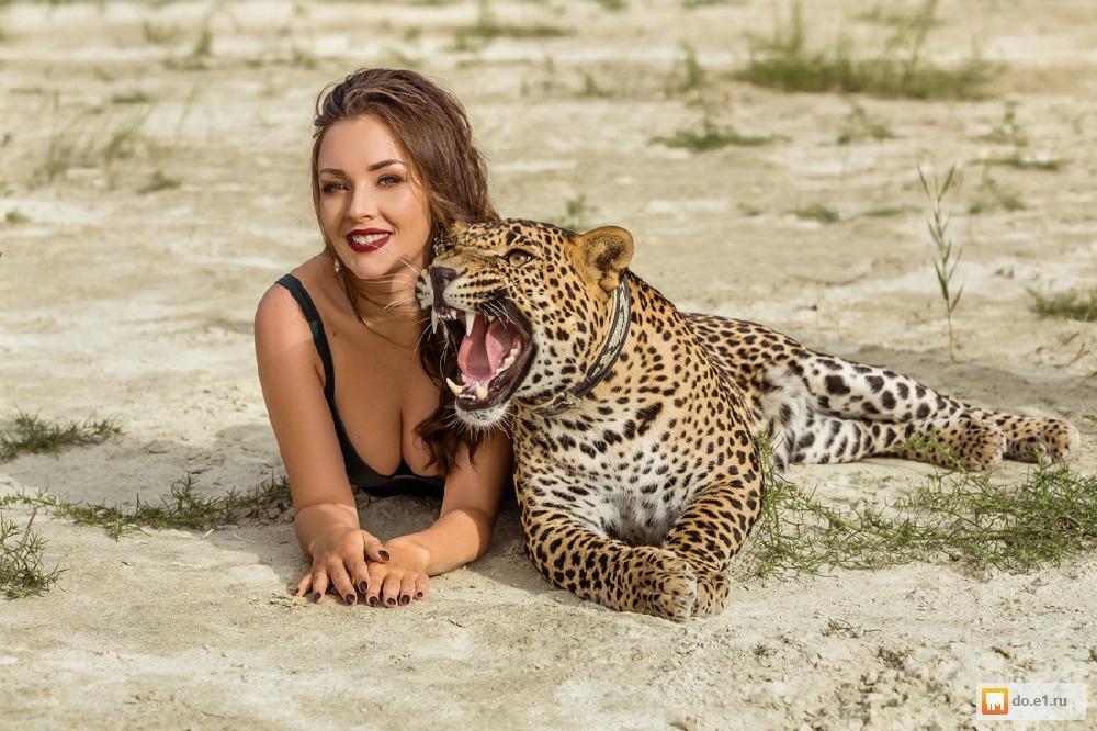 фотосессия с леопардом название