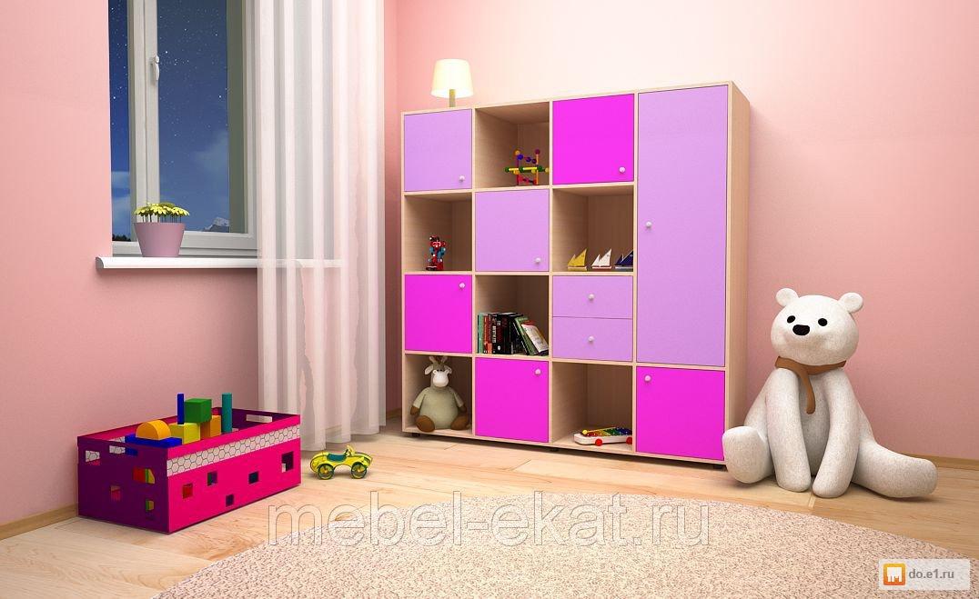 Авито мытищи купить детскую комнату doepke-spb.ru.