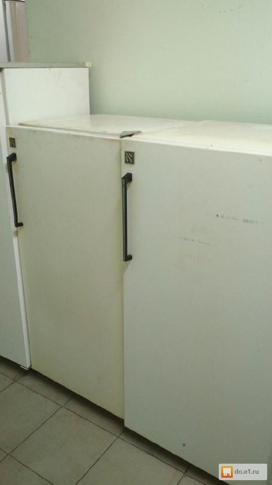 Холодильник саратов б у купить в екатеринбурге