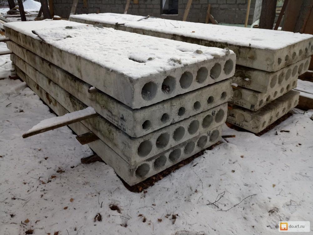 продам плиты перекрытия жля стройки бу г клин