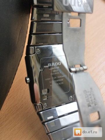 искусственных волокон часы rado jubile swiss 150 0383 3 цена должны быть