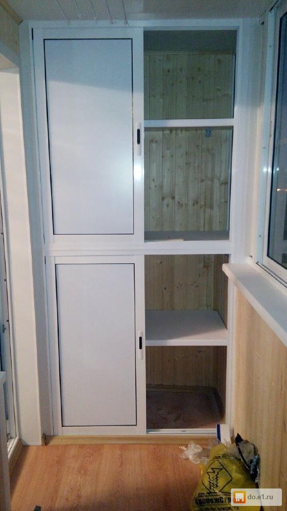 Лоджии балконы . цена - 18000.00 руб., екатеринбург - e1.дом.
