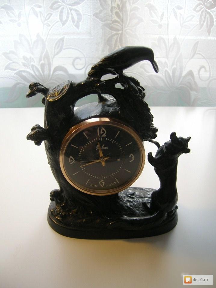 фото часов в каслинском литье задача помочь принять