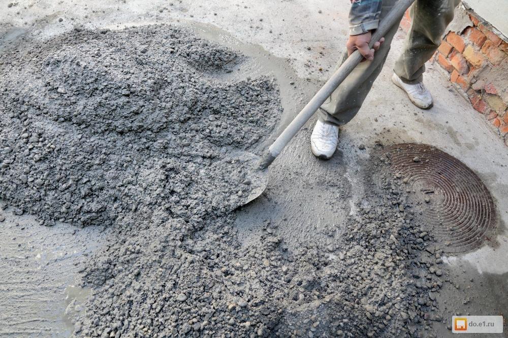 делаем бетон