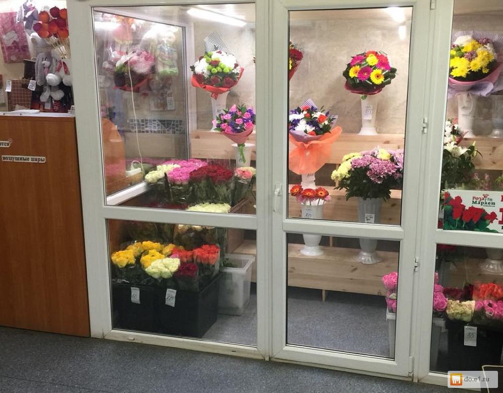 Букетов, магазины цветов екатеринбурге