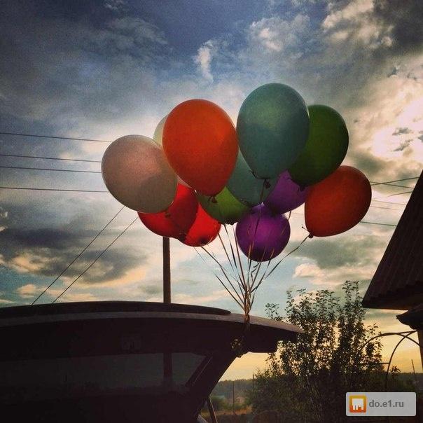 Воздушные шары с гелием екатеринбург