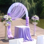 Выездная церемония бракосочетания, ведущая, тамада на свадьбу, Екатеринбург