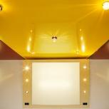 Натяжной потолок. Пленка ПВХ. Лак, мат, сатин цветной. Ширина 3,2м, Екатеринбург