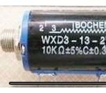 Потенциометры многооборотные WXD3-13-2W 10 kOm +5%C+3% в наличии новые, Екатеринбург