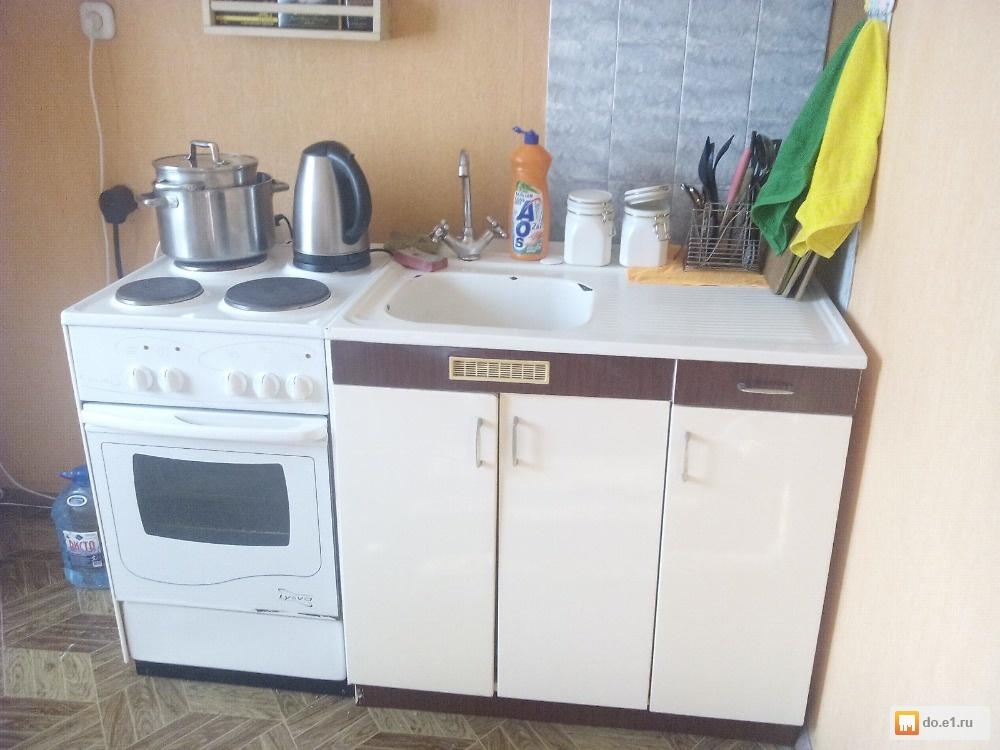 также другим отдам даром кухонный гарнитур одинцово для