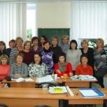 Фен-шуй семинар, Екатеринбург