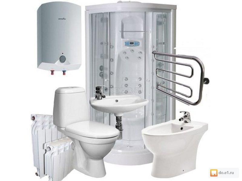 Новосибирск сантехника работа предложение итальянская сантехника ванные