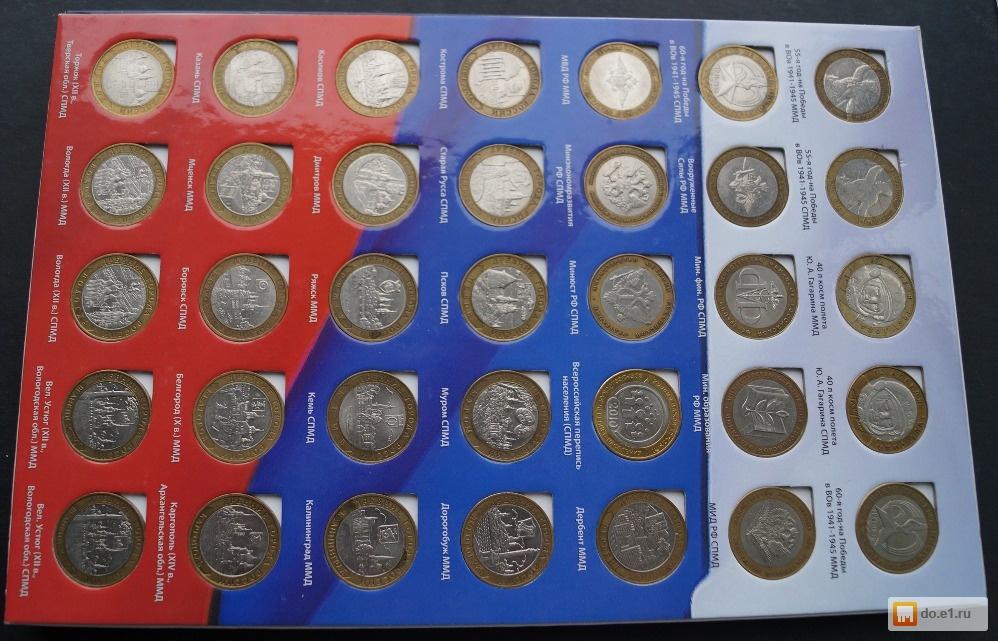 Оборот коллекционных монет.