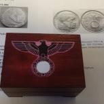 Необычный подарок для интересных людей, монеты, Екатеринбург