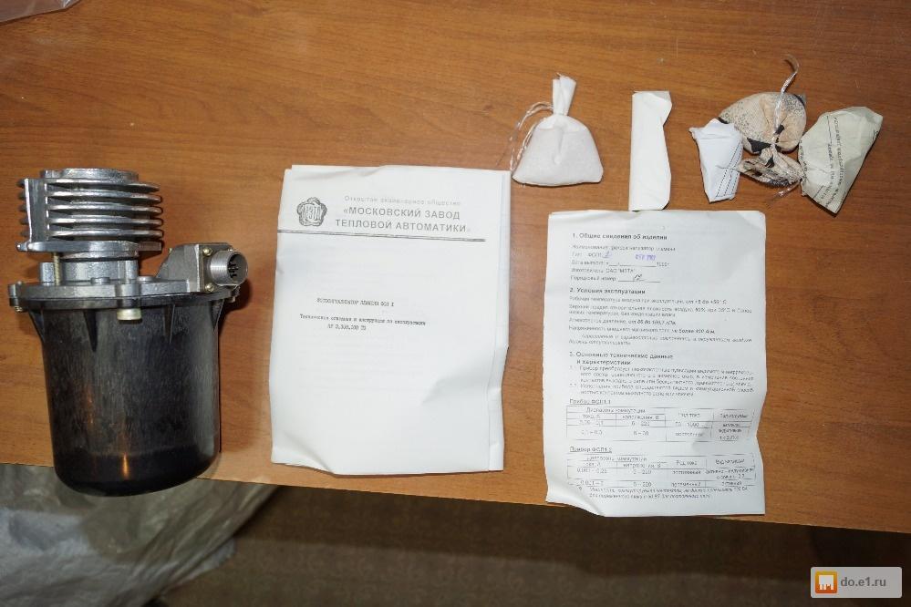 Фотосигнализатор пламени ФСП 1.2