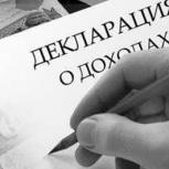 Cоставление декларации 3 НДФЛ за 2016-2017-2018 год, Екатеринбург