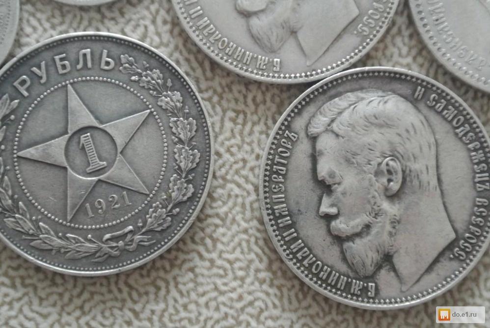 Продать монеты ссср в екатеринбурге какие монеты принимает сбербанк в 2017