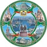 Декоративные тарелки с символикой Екатеринбурга, Екатеринбург