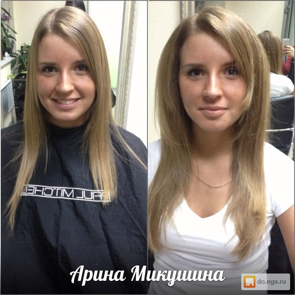Boost up для волос цена