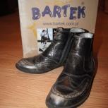Модные ботинки для мальчика Bartek, Екатеринбург