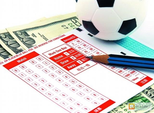 Продам сайт прогнозы на спорт не заработал на ставках