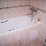 Установка ванны, Екатеринбург