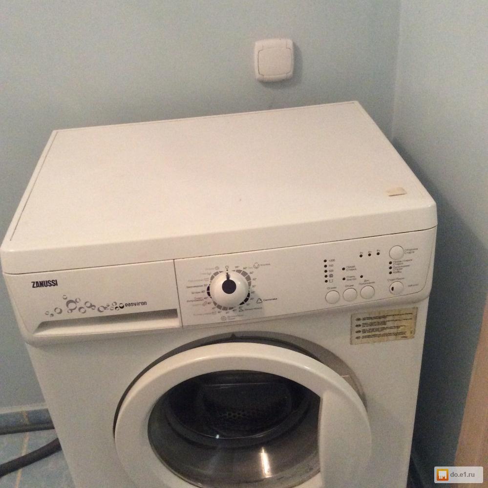 стиральная машина zanussi easyiron инструкция
