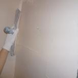 Шпатлевание стен под обои кв.м, Екатеринбург
