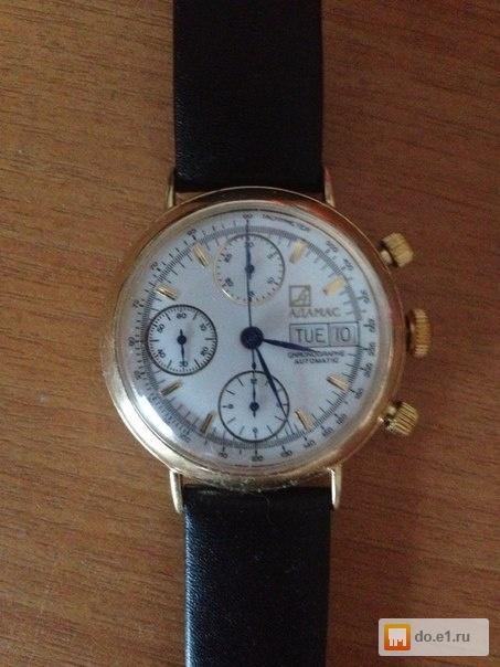 Часы екатерин золотые продать олх часы продам
