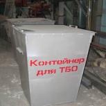 Контейнер мусорный бак для ТБО 0,75 куб.м, Екатеринбург