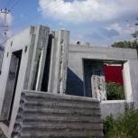 Продам панельные плиты для строительства дома., Екатеринбург