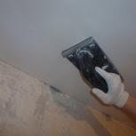Шпатлевание и ошкурирование потолка под покраску  кв.м, Екатеринбург