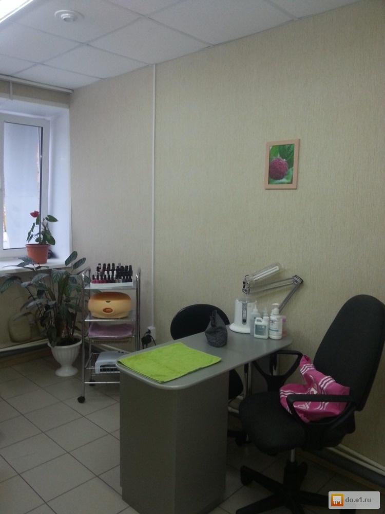 администратор в салон красоты екатеринбург