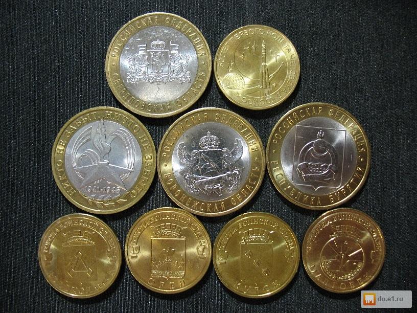Покупка монет ссср екатеринбург купить монету ямало ненецкий автономный