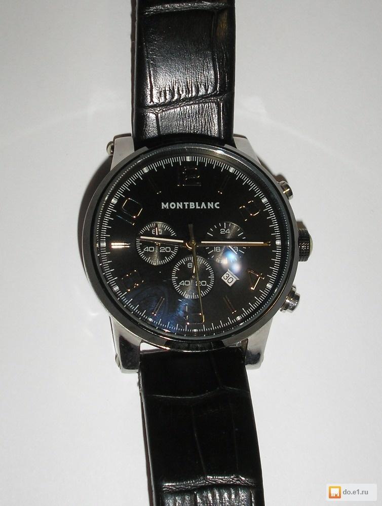 Montblanc продам часы екатеринбурге стоимость няни в час в
