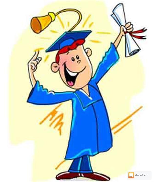 Помощь в написании диплома курсовой реферата отчета по практике  Помощь в написании диплома бакалавриат магистратура курсовой работы реферата отчета по практике презентации Гуманитарные и экономические дисциплины