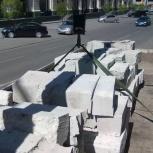 Демонтаж, снос зданий, Екатеринбург