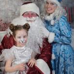 Дед Мороз и Снегурочка на Новый год + аквагрим от снегурочки, Екатеринбург