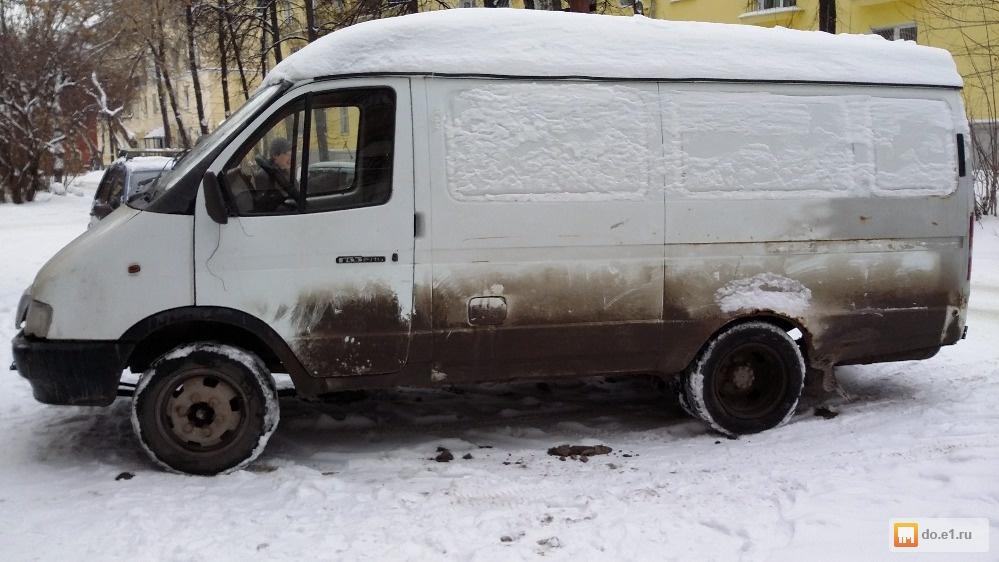 отели Екатеринбурга аренда микроавтобуса без водителя на сутки краснодар исследования