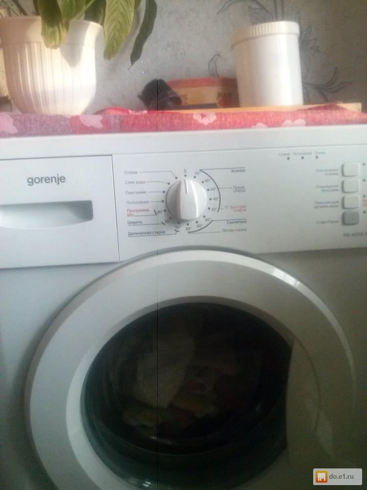 купить стиральную машину автомат горение