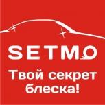 Автомойка безводная или сухая для любого города и района, Екатеринбург