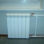 Замена радиатора отопления, Екатеринбург
