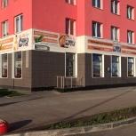 Продам готовый действующий бизнес Фитнес клуб / Обмен, Екатеринбург