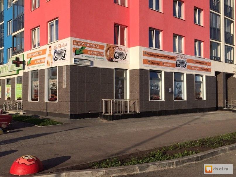 Екатеринбург продажа действующего бизнеса работа в удмуртии на авито свежие вакансии от прямых работодателей