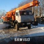 Аренда ямобура бкм 1513, Екатеринбург