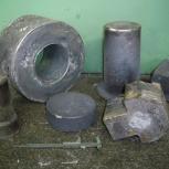 Отливки из стали. Литье стальных заготовок, Екатеринбург
