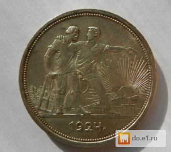 Куплю монеты ссср екатеринбург стоимость монеты 70 000 кип