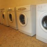 Покупаем стиральные машины б/у, Екатеринбург