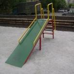 Горка детская металлическая уличная, Екатеринбург