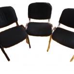 Три офисных стула, Екатеринбург